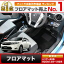 ☆期間限定20%OFF☆トヨタ ハリアー60系 フロアマット 新型 ガソリン・ハイブリッド (H25年12月〜)|マットラボ フロアマット| フロ…