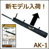 毛ばたきケース AK-1 // 毛バタキ 羽根 ブラシ //