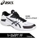 アシックス V-SWIFT FF ブイスウィフト TVR492-0190 バレーシューズ