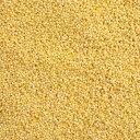 もちあわ【1kg】【長崎県産】【五穀のひとつ 腸内環境を整える 貧血の予防 白米の食物