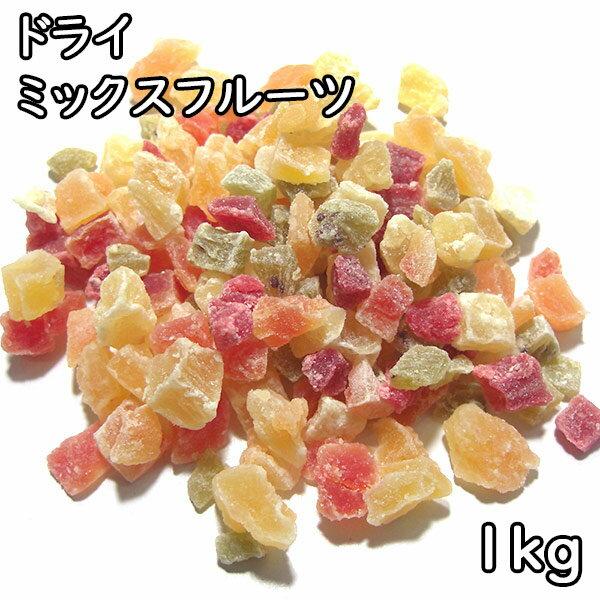 ドライミックスフルーツダイスカット (1kg) ...の商品画像