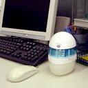 ミニアロマ加湿器 エアロブリーズ ミニアロマ加湿器 エアロブリーズ 空気の乾燥や風邪対策に最適!アロマもできるミニ&コードレス加湿器