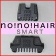 ヤーマン ノーノーヘアスマート 専用 ブレード サーミコンチップ 替え刃 (ノーノーへアー スマート 替刃 ワイドチップ、スモールチップ)4個セットno!no!HAIR SMART ホットブレイドセット 交換キット ノーノーヘアー