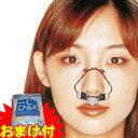 特典■お米■ ハイコ (HICO)美鼻矯正器具1日10分の簡単スッキリ美鼻痛みや傷跡が残らない!副作