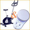 アルインコAF5700&超音波美容器スリムソニックプログラムバイクとセットで買うとお得! ■送料...