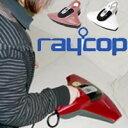 レイコップ スマート UVランプ内蔵クリーナー raycop smart 除菌クリーナー 花粉対策に最適 UVランプで除菌してアレル物質を除去するクリーナー 掃除機 ハンディクリーナー お布団掃除機  寝具用掃除機
