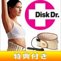 【+お米+ポイント】 DiskDr ディスクドクター WG20Lite  腰痛ベルト  腰椎けん引器具  米国INPEX SHOW医療機器部門 DiskDr ディスクドクター WG20 ライト 神経の圧迫を解消して腰の痛みを緩和