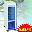 【当社は激安 格安の通販 送料無料】 冷風扇 SKJ-FM31M (冷風機 冷風器) 冷水を入れて 冷風扇風機 (扇風機 タワーファン スリムファン)3特典【送料無料+お米+ポイント】 SKJ社製 冷風扇 SKJ-FM31M (冷風機 冷風器 扇風機) 冷水を入れて 冷風扇風機 (扇風機 タワーファン スリムファン) 気化式加湿器の効果もあります 加湿器 エアコンやクーラーが嫌いな方に レビューでお米付