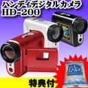 ハンディデジタルビデオカメラ コンパクトデジタルカメラ デジタルムービーカメラ (動画撮影)  レビューでお米付