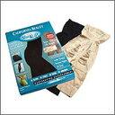 スリムリフト・シルエット ブラック&ベージュ2枚組着けるごとに理想のラインを身体が記憶!最強の補整下着