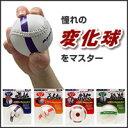 メジャーエース4種類セット ピッチングマシン少年達の夢叶える!Baseballセルフトレーニング。投球練習 ピッチング練習機
