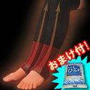 ★最大41倍+クーポン★ 2特典【お米+ポイント】  ほっと...
