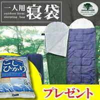 1人用 シュラフ 寝袋...:matsucame:10023902