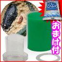 【在庫あり】お米サービス アクリルのぬか漬け名人 簡単・便利な、新漬けもの桶 漬物器ヌカ漬け特有の嫌な臭いもしない!アクリルぬか漬け容器 ヌカ漬け名人簡単においしいぬかづけができます。今だけ送料無料 自家製漬け物が簡単!レビュー記入でお米付