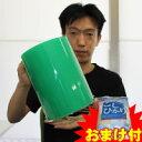 特典【お米+ポイント】 アクリルのぬか漬け名人 簡単・新漬けもの桶 ヌカ漬け特有の嫌な臭いもしない アクリルぬか漬け容器 ヌカ漬け名人 簡単においしいぬかづけができます。自家製漬け物が簡単!漬物器 米糠 米ぬかで健康 レビュー記入でお米付