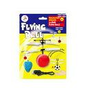 FlyngBall フライングボール 空飛ぶボール型ヘリ 特...