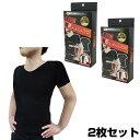 2枚セット 加圧メンズインナーシャツ MCZ-130M MCZ-130L 加圧シャツ 加圧インナーシャツ 加圧Tシャツ 加圧インナー 着るだけ 加圧トレーニングシャツ