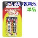 ★300円クーポン配布中★ 三菱 アルカリ単三乾電池 MITSUBISHI アルカリ電池 単三形 単3形 三菱乾電池 単三電池 単3電池 アルカリデンチ 単三電池