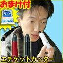 3特典【お米+保証+ポイント】 Panasonic エチケッ...