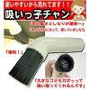 吸いっ子チャン掃除機ヘッド毛足が長いので使いやすい!掃除機ノズル大掃除におすすめ掃除機ヘッド吸いっこちゃんすいっこちゃん