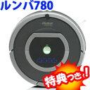 ルンバ780 自動掃除機 iRobot Roomba 780 アイロボット ロボット掃除機 自動掃除機 お掃除ロボット ルンバ760 770の姉妹品です3特典【送料無料+お米+ポイント】 ルンバ780 自動掃除機 iRobot Roomba 780 アイロボット ロボット掃除機 自動掃除機 お掃除ロボット ルンバ700シリーズタッチパネル操作の最上位 ルンバ掃除機780 ルンバ760 770の姉妹品です レビューで米付