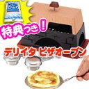 ワンコインどころじゃねえ 激安270円ピザ A Pizza Newsact