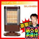 エスケイジャパン SKJ-SH85H ハロゲンヒーター 3特...