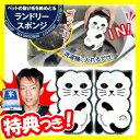 ★500円クーポン配布★ FREELAUNDRY フリーラン...