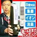 スリムエアクリーナー 集塵式空気清浄機 8畳対応 イオン発生器 消臭機 フィルター交換不要