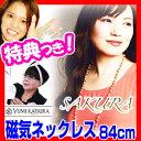 ╝з╡де═е├епеье╣ SAKURA ╖╦═│╚■е╫еэе╟ехб╝е╣ 84cm YMN-002 ╝з╬╧е═е├епеье╣ дк▐п═юд╩╝з╡де═е├епеье╣ ╝з└╨[╖ю/╞■▓┘]
