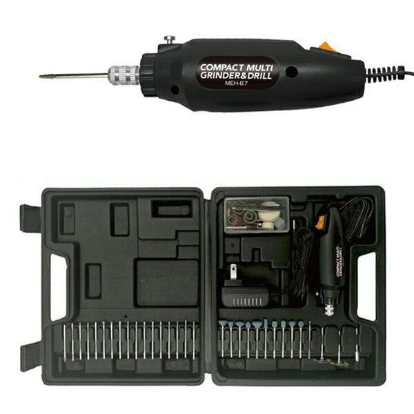 コンパクトマルチグラインダードリル60ピースセット電動工具セット電動ドリル面取りパフ掛けバリ取り電動