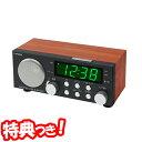《クーポン配布中》 ナイトコンポ ラジオ付き目覚まし時計 YT5273RGY 時計付きラジオ AM・FMラジオ レトロ調仕上げのデジタルラジオ時計 父の日 早割 ろ