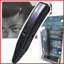 【ポイント最大10倍】ラインアートバリカン MCE-3373 剃りこみ流行のラインアートが自分でできる!剃り込み憧れのヘアスタイルも簡単に!ヒゲやモミアゲの処理にも自由なヘアースタイル バリカン アートバリカン デザインバリカン 電動バリカン
