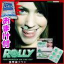 3特典【送料無料+お米+ポイント】 携帯歯ブラシ ローリーブ...