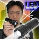 2特典【即納+ポイント】 LEDハンドライト(ズーム式) 懐中電灯 LEDランプ 停電時必需品 LEDライト 乾電池式 ズームライト コンパクト&高輝度 LEDハンドライト 防災グッズ LED懐中電灯は 非常持ち出し袋 手回し充電器 と共に必ず必要です