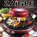 ザイグル 赤外線グリル ZAIGLE 3特典【正規品+保証+ポイント】 煙の少ない 無煙ロースター ...