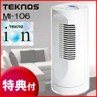 テクノス テクノイオン搭載 小型扇風機 MI-106 エアーファン 3特典【送料無料+お米+ポイント】 卓上扇風機 ミニタワー扇風機 TEKNOS マイナスイオン発生機 送風器 卓上式扇風機 MI106