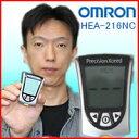 オムロン 血糖自己測定器 HEA-216NC ケース付 プレシジョン エクシード 血糖値測定器