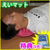 ★500円クーポン配布中★ えいマット エイマット 肩甲骨マッサージャー 送料無料