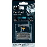 ブラウン シェーバー替刃 F/C51S-4 コンビパック(網刃・内刃セット) ブラウン シリーズ5/8000シリーズ対応 F/C 51S-4 BRAUN 網刃・内刃セット 替え刃