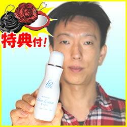 K2 自然治癒 100%皮膚洗液限量版集的面部滋養乳液博士希婭 K2 治癒自然強大的保濕成分,保濕乳液綠茶提取物 catoocure 立石