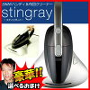 sirocacrossline2WAY�ϥ�ǥ�&���ĥ��꡼�ʡ�stingray(SVC-350)