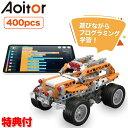 プログラミング おもちゃ ロボット Apitor アピター