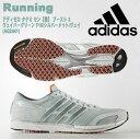 マラソン シューズ 【アディダス/adidas】アディゼロ タクミ セン【戦】 ブースト 2 (AQ2441)