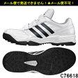 野球 スパイク トレーニングシューズ 【adidas/アディダス】 53 ADIPURE トレーナー (C76618)