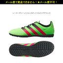 【アディダス/adidas】エース 16.3 TF J LE (AQ2066)