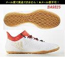 フットサル シューズ<送料無料>【アディダス/adidas】エックス タンゴ 16.1 IN(BA9825)