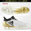 サッカー/シューズ/スパイク【アディダス/adidas】エックス16.1-JFA HG (BB4143)
