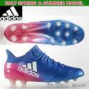 サッカー/スパイク★1月発売★【アディダス/adidas】エックス16.1-ジャパン HG (BB5630)