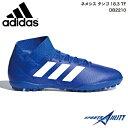 アディダス adidas サッカー トレーニング シューズ ネメシス タンゴ 18.3 TF DB2210